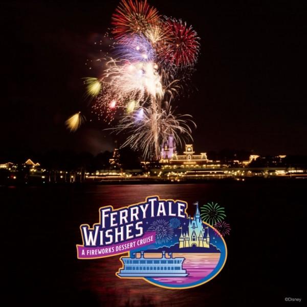 fireworks dessert cruise