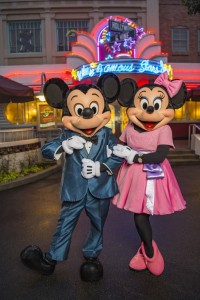 Minnie's Silver Screen
